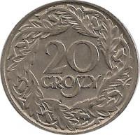 20 грошей 1965 года цена альбом для монет бюджетный