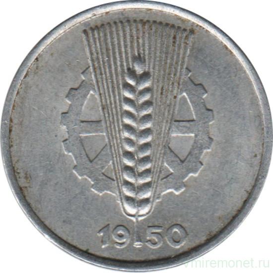 5 пфеннигов 1950 амур 2 кизляр