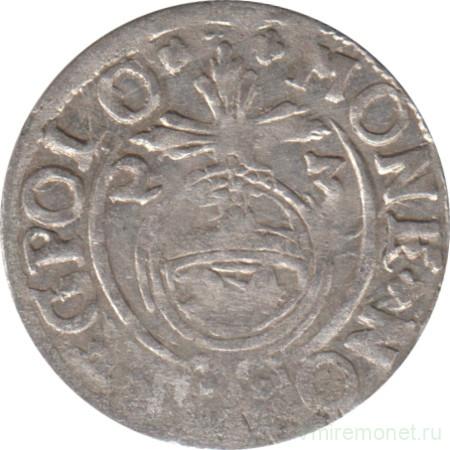 1623 год 10 копейка 1983 года цена