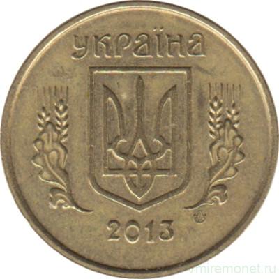 10 копеек 2013 украина золотые царские червонцы цена