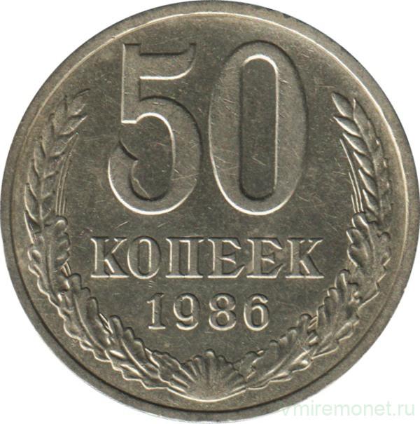 Монета ссср 1986 цены на советские монеты в гривнах