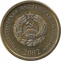 50копеек 2005 г молдавская республика цены на золотые монеты в сбербанке сегодня
