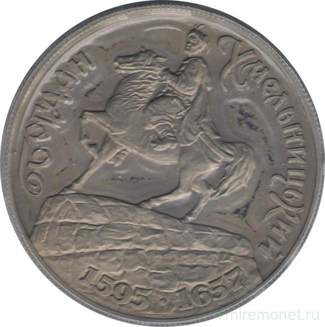 Монета украина 200000 карбованцев богдан хмельницкий мауи дельфин