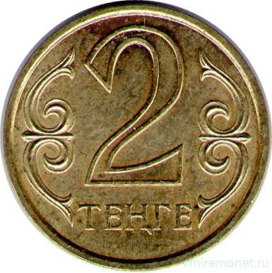 Монета 2 тенге 2005 казахстан сторублевая купюра крым где купить
