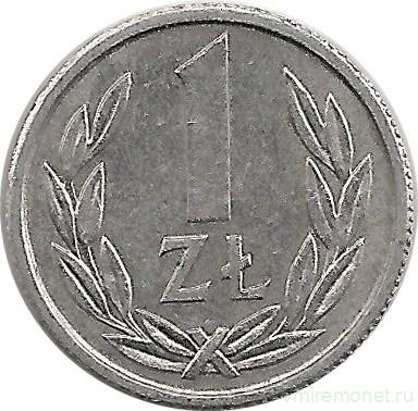 Монета польша 1 злотый 1949 никель опасно ли заниматься