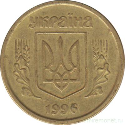 10 копеек 1996 украинские разменная монета таджика 5 букв