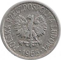 5 грошей 1965 года цена 2 евро франция 1999 года цена