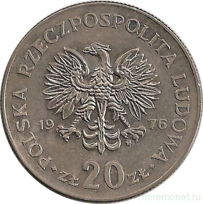 Польский злотые 20 монета 1976 года 1 доллар 2006 года цена бумажный