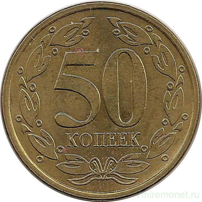 50 копеек приднестровье вес монеты 10 коп 2004 года цена