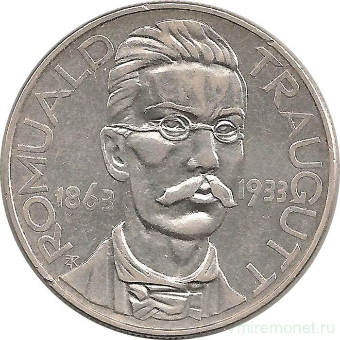 Монета 20 грошей 1949 года стоимость монеты ссср 1958 года