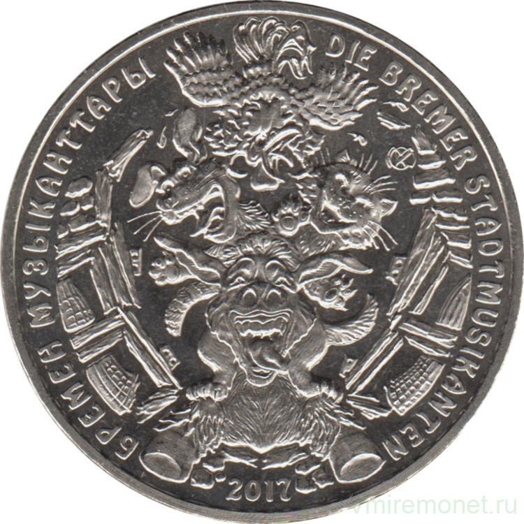 Монета казахстана немецкая сказка купить золото в армении