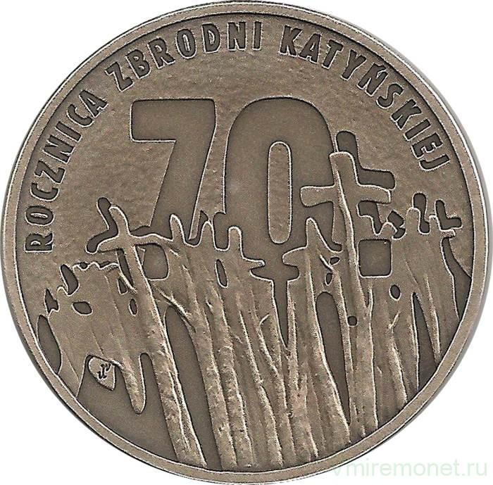 10 злотых 2010 катынь скільки коштує 1 копійка 1992 року ціна