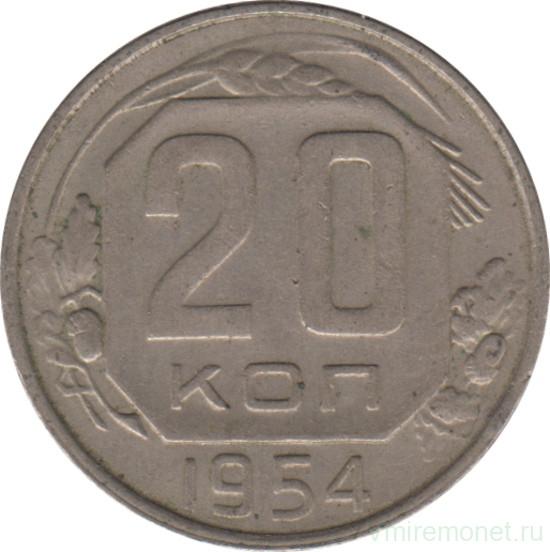1954 год монета ссср серебряные монеты россии купить