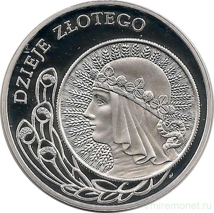 5 рублей 1998 г спмд