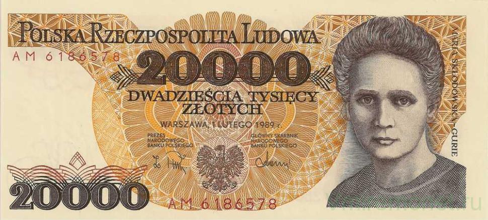 10 рублей 1992 года сколько стоит
