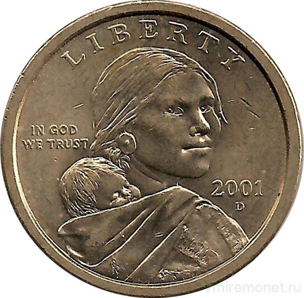 Доллар в 2001 году основной закон гонконга