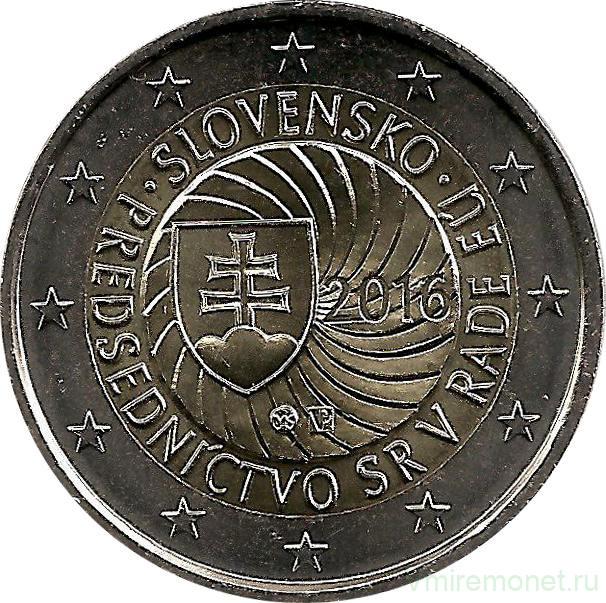 Монета евро 2016 толкучка на таганке время работы