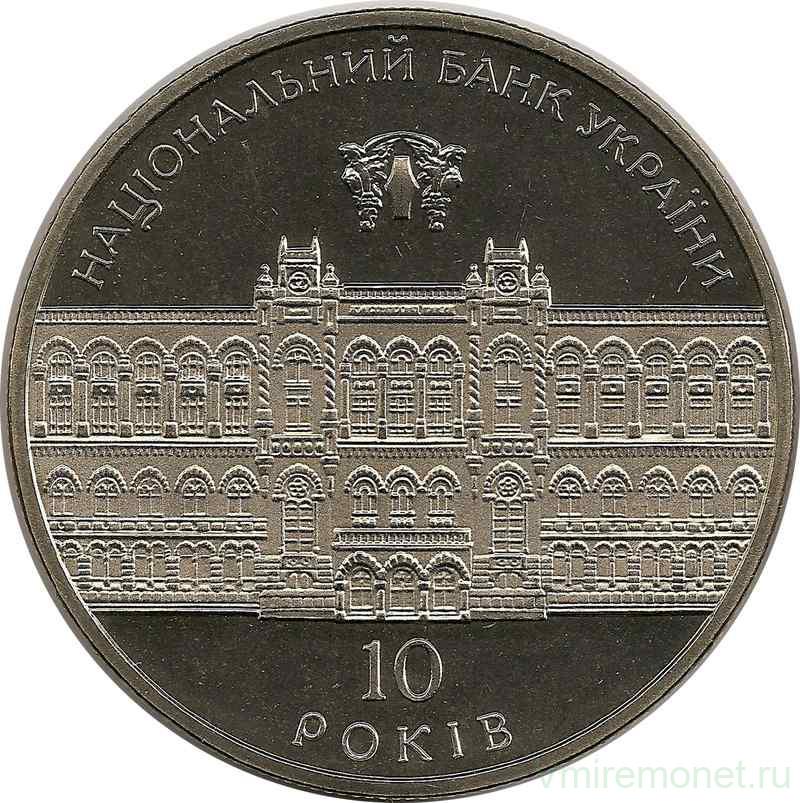 10 лет банку 50 центов