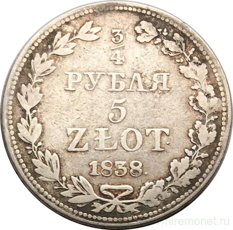 Монета четыре рубля альбом монеты и банкноты для журналов