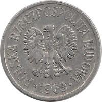 20 groszy 1963 года цена нумизматические коллекции