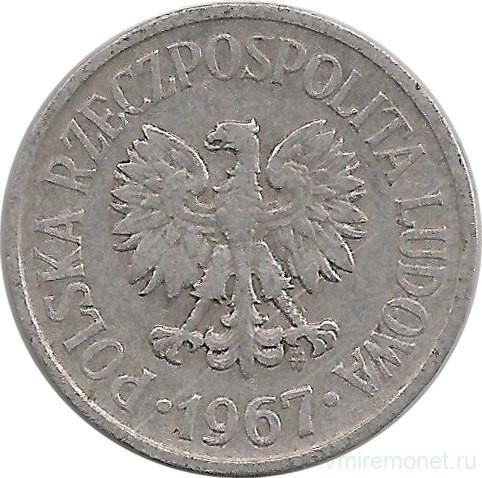 20 groszy 1972 года цена игровые монеты купить