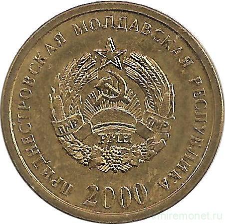 50 копеек 2005 молдавская купить монету пилсудский 1939 серебро