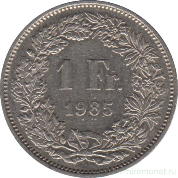 20грошей1923швейцарскиймонетныйдвор 500 евро фото
