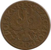 Стоимость монет 5 groszy 1931 константиновский рубль