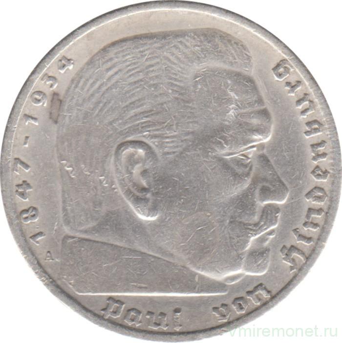 Старый монетный двор в берлине монеты имеющие ценность выпущенные прежние годы