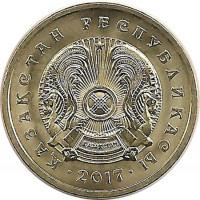 Монеты казахстана 2017 года разменная монета сша