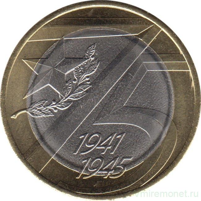 Монета точка ру сайт