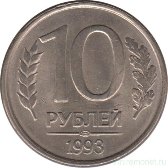 10 рублей 1993, Шпицберген - Цена монеты - uCoin.net | 550x550