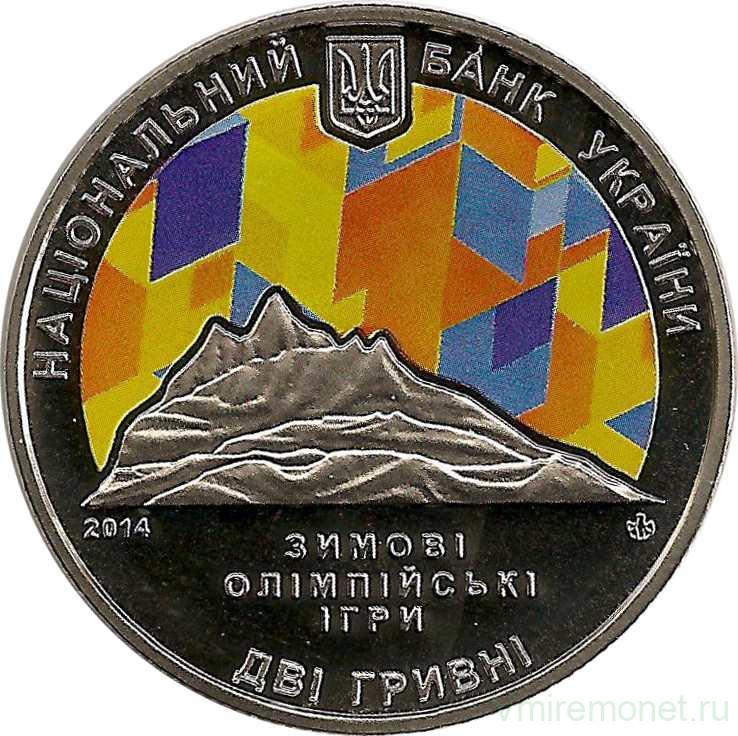 Олимпийские монеты украины лупа с led подсветкой