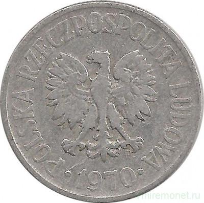 50 грош 1970 копии монет в костроме