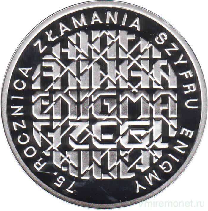Монета польша 10 злотых 2003 год бригадный генерал станислав мацек где купить монеты крыма