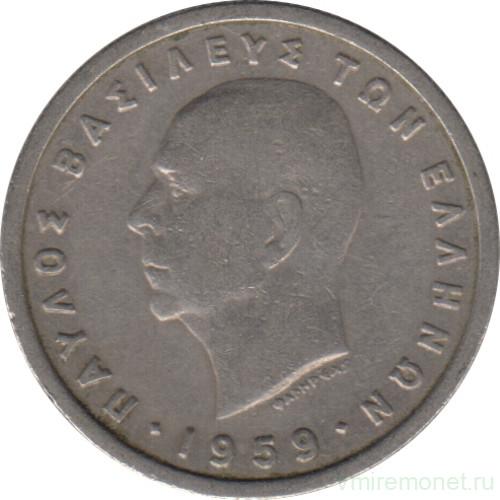 драхм фото 1 монеты греции