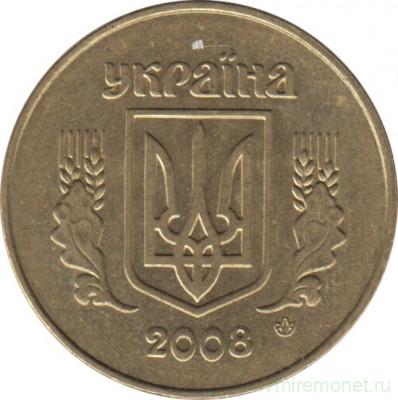 Монета. Украина. 50 копеек 2008 год.
