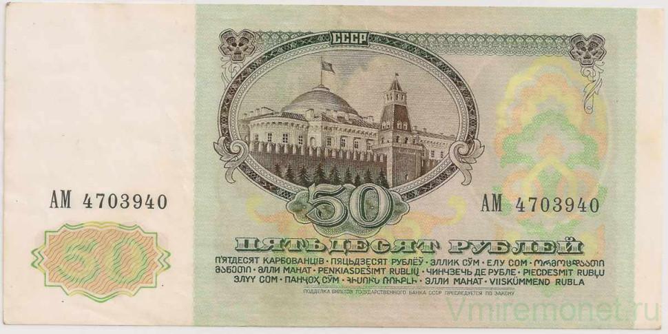 50 рублей 1991 года каталог памятных монет казахстана