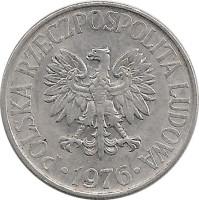 Монета польша 50 грошей 1965 год цена нумизматика и эпиграфика купить