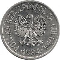 50 groszy 1965 года цена водка 1990 года цена