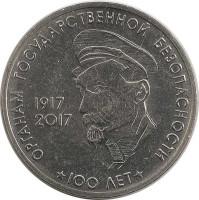 Дешевые монеты наложенным платежом где прятали клады