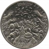В мире монет санкт весь каталог 2 евро