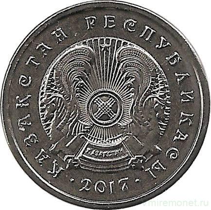 Монета тенге 2017 года моя коллекция монет фото