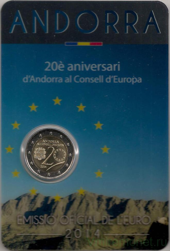 Андорра 2 евро в совете европы монеты 50 groszy цена 1923года рождения
