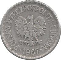 Сколько стоит монета 1 злотый 1949 года 2 кроны 1912