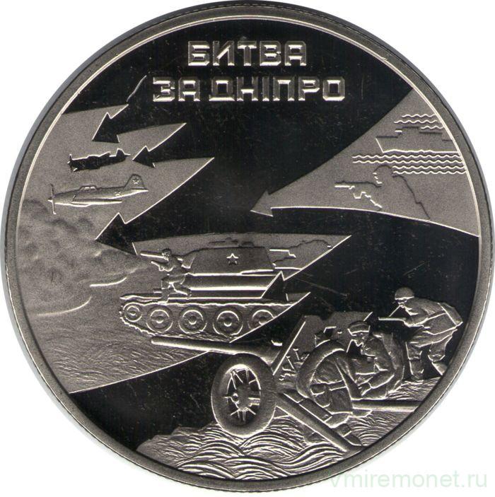 Монеты украины за 2013 рубль 1916 года цена