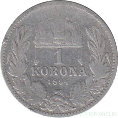 Монета. Венгрия. 1 крона 1894 год.